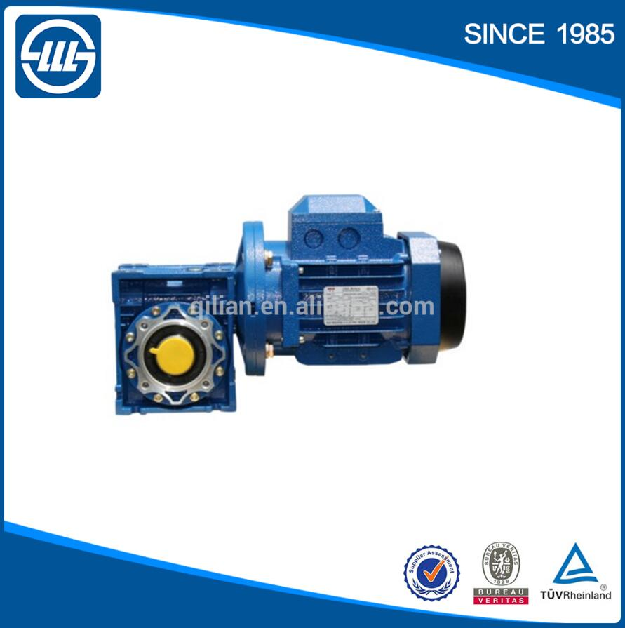 RV series reduction gearbox worm speed reducer
